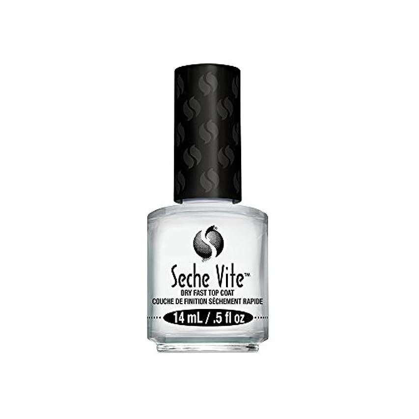 発明する保護するアーティファクト(3 Pack) SECHE Vite Dry Fast Top Coat (並行輸入品)