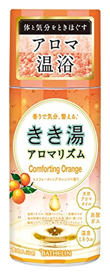 カメ置くためにパック布【医薬部外品】きき湯 アロマリズム コンフォーティングオレンジの香り 360g 入浴剤