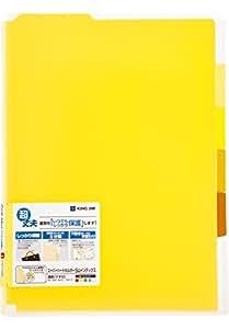 キングジムスーパーハードホルダー 5山インデック透明(マチ付) A4 766T 黄