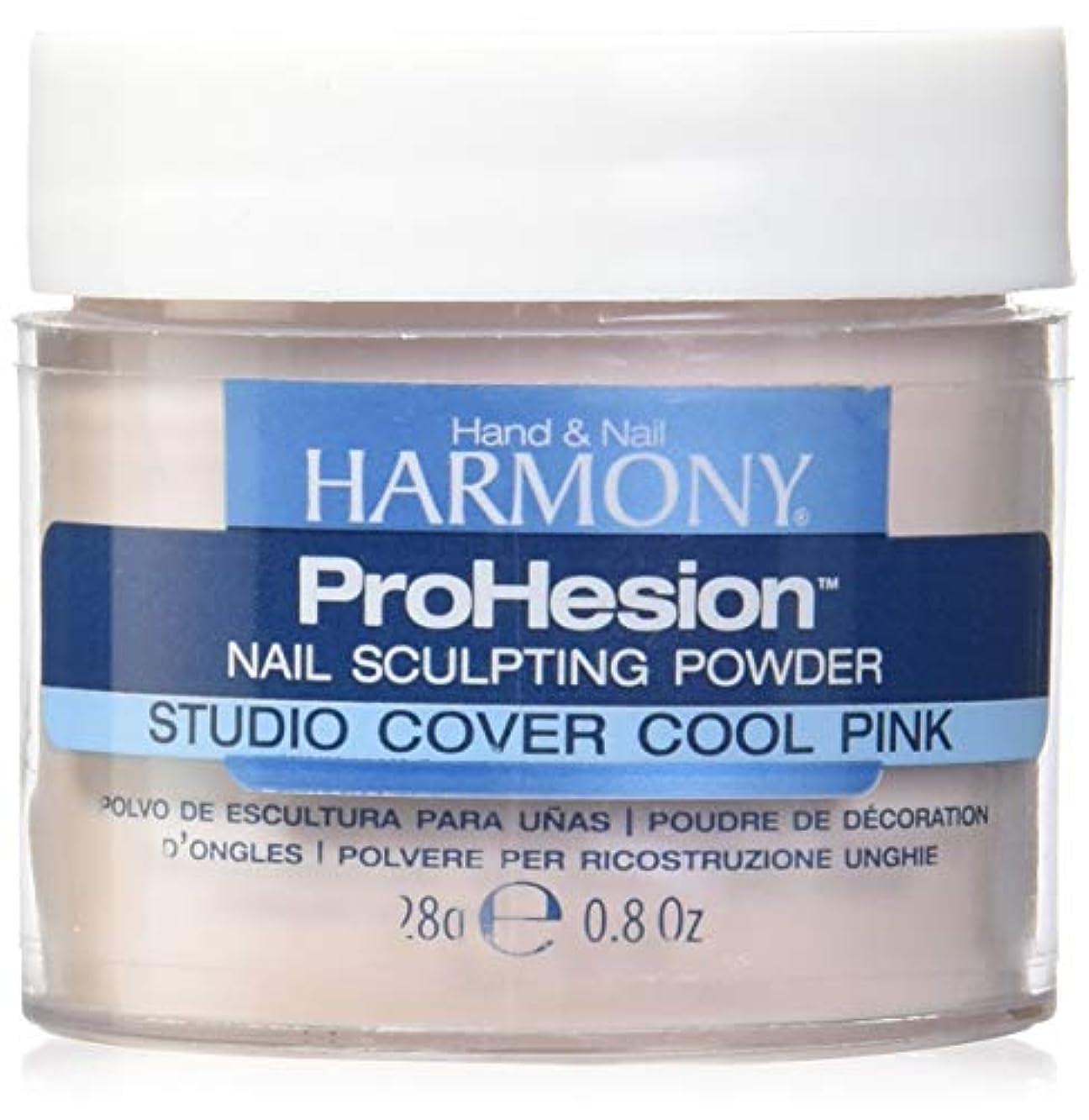 写真の海軍一掃するHarmony Prohesion Sculpting Powder - Studio Cover Cool Pink - 0.8oz / 28g