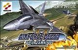 エアフォースデルタII (Game Boy Advance)