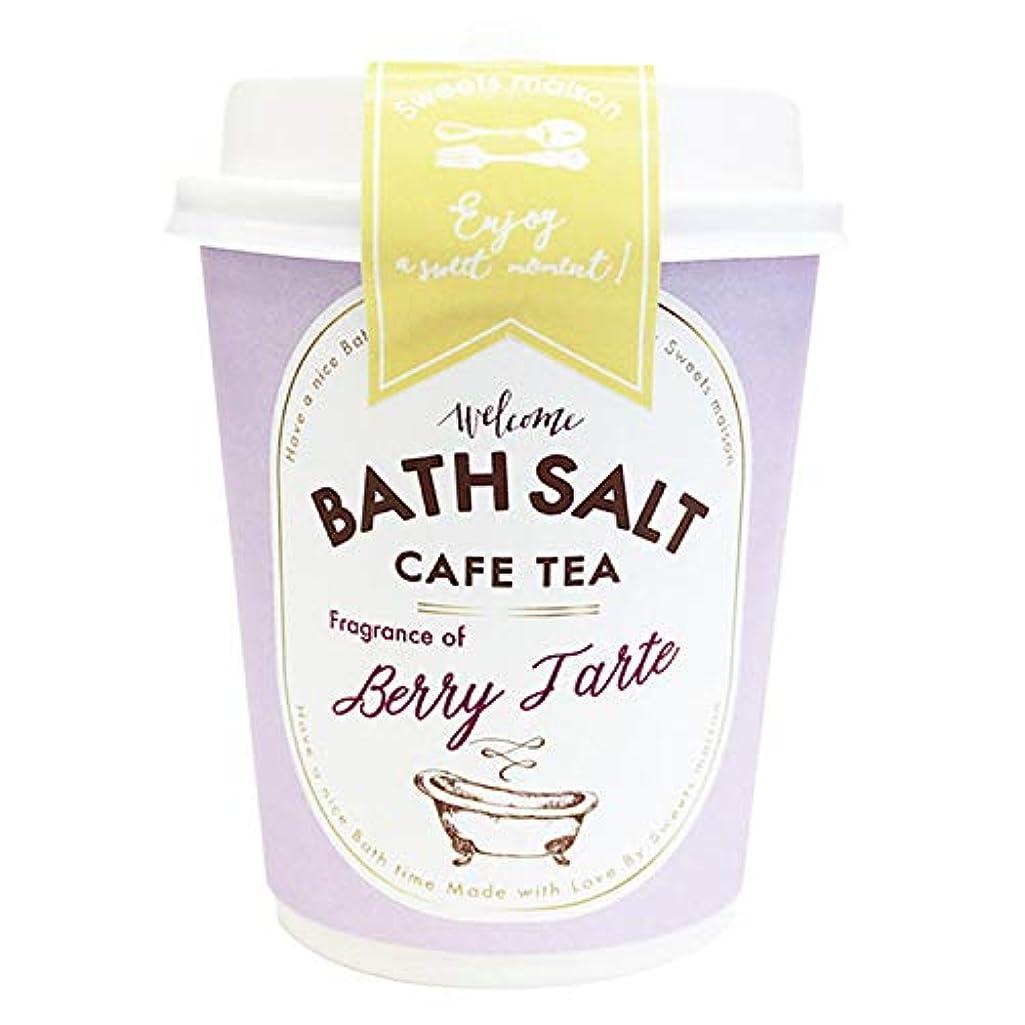 ゼロ印象派いらいらするノルコーポレーション バスソルト スウィーツメゾン カフェティーバスソルト OB-SMM-48-3 入浴剤 ベリータルトの香り 80g