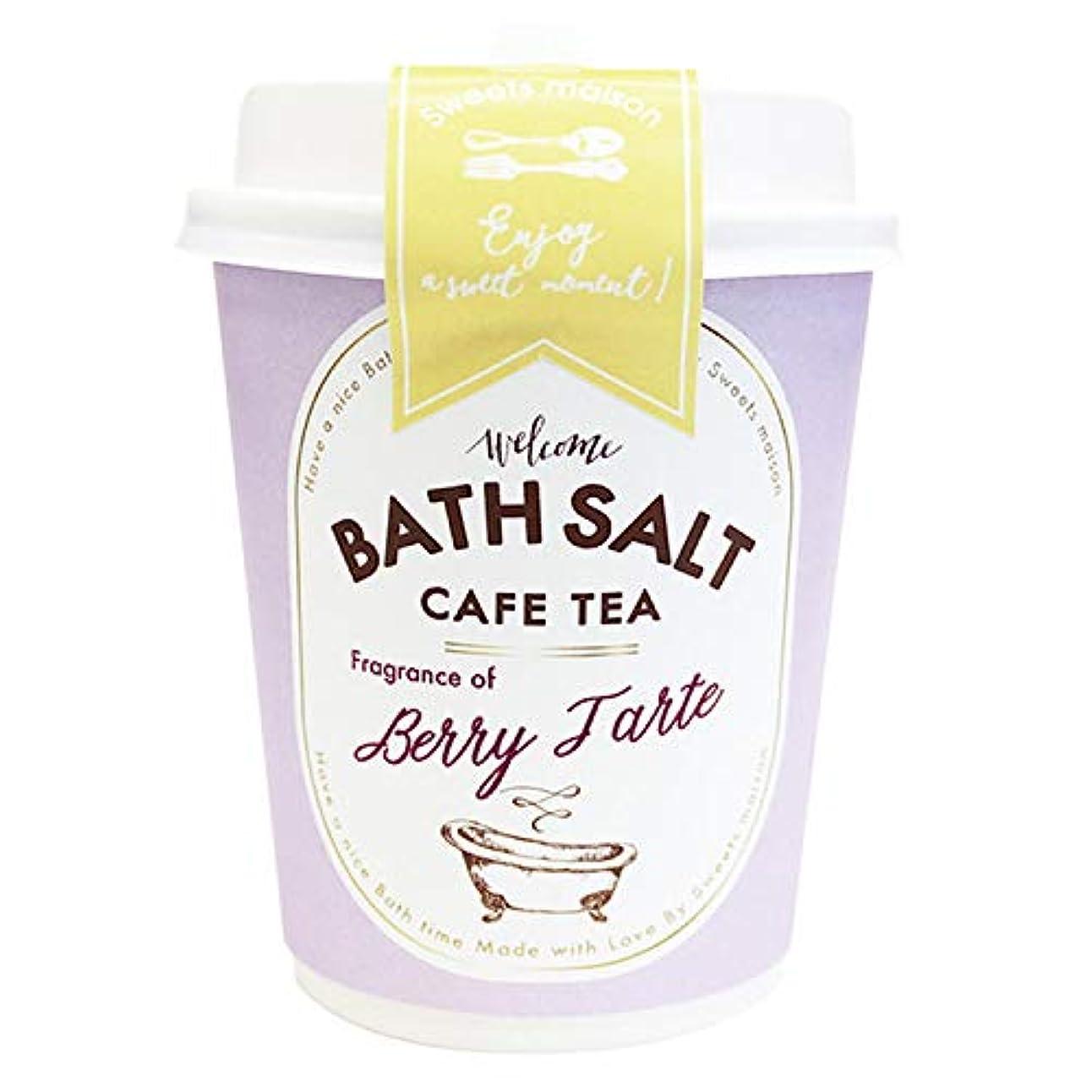 ある驚かすパーフェルビッドノルコーポレーション バスソルト スウィーツメゾン カフェティーバスソルト OB-SMM-48-3 入浴剤 ベリータルトの香り 80g