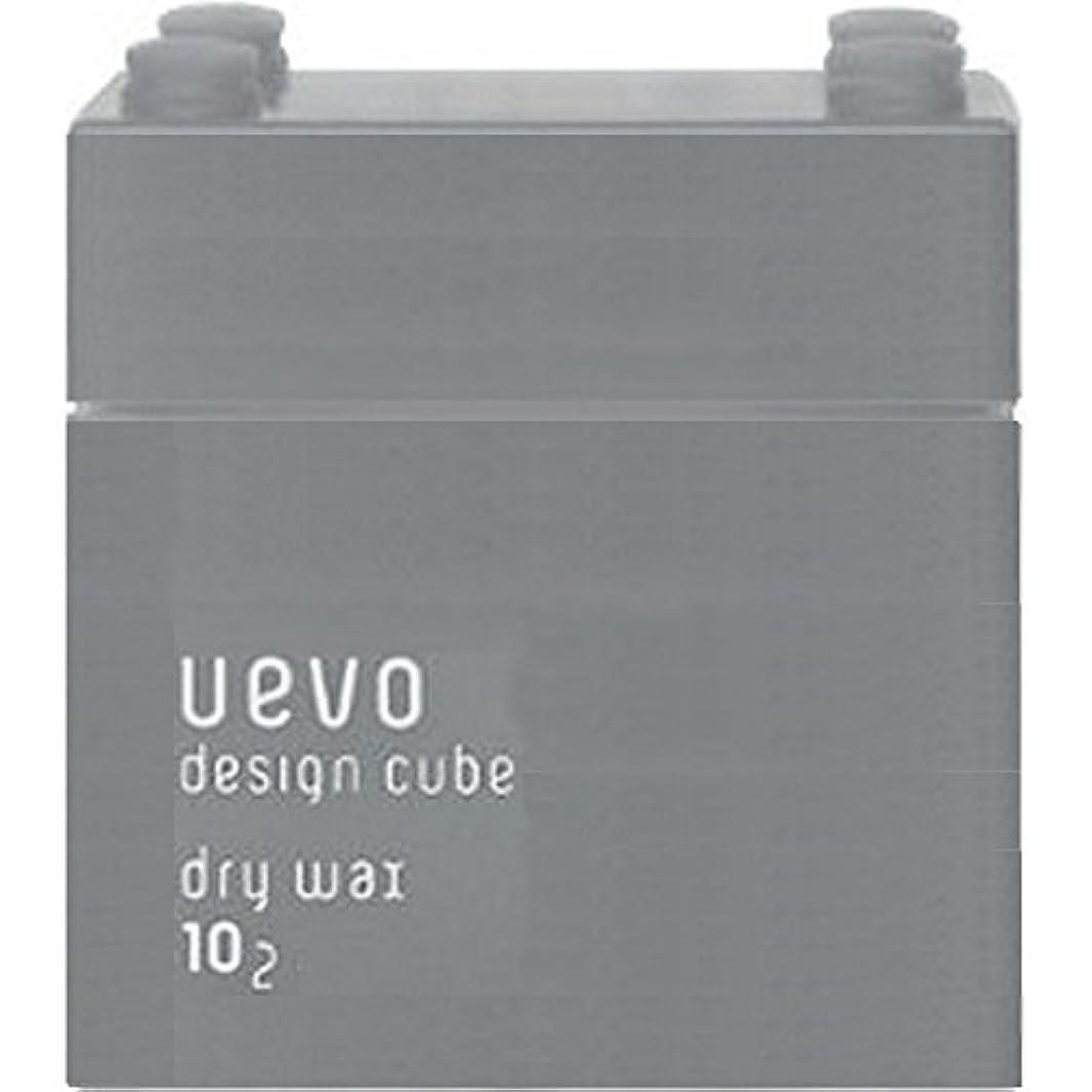 部分まろやかな安西デミ?ウェーボ デザインキューブ ドライワックス 80g(並行輸入品)