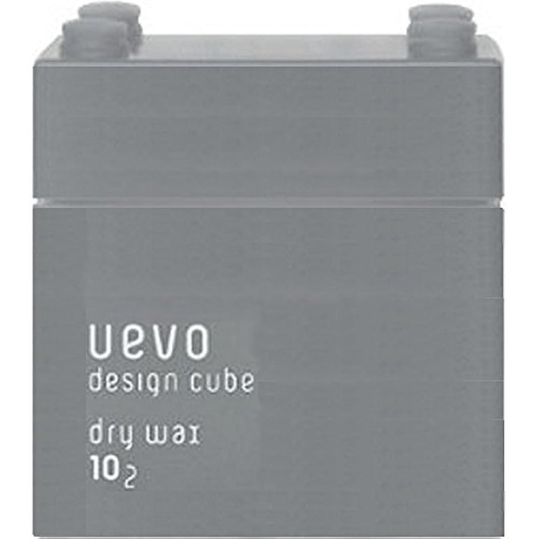 変成器仕様デミ?ウェーボ デザインキューブ ドライワックス 80g(並行輸入品)