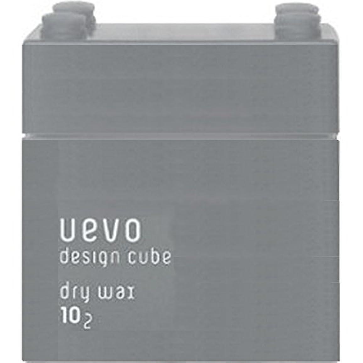 デミ?ウェーボ デザインキューブ ドライワックス 80g(並行輸入品)