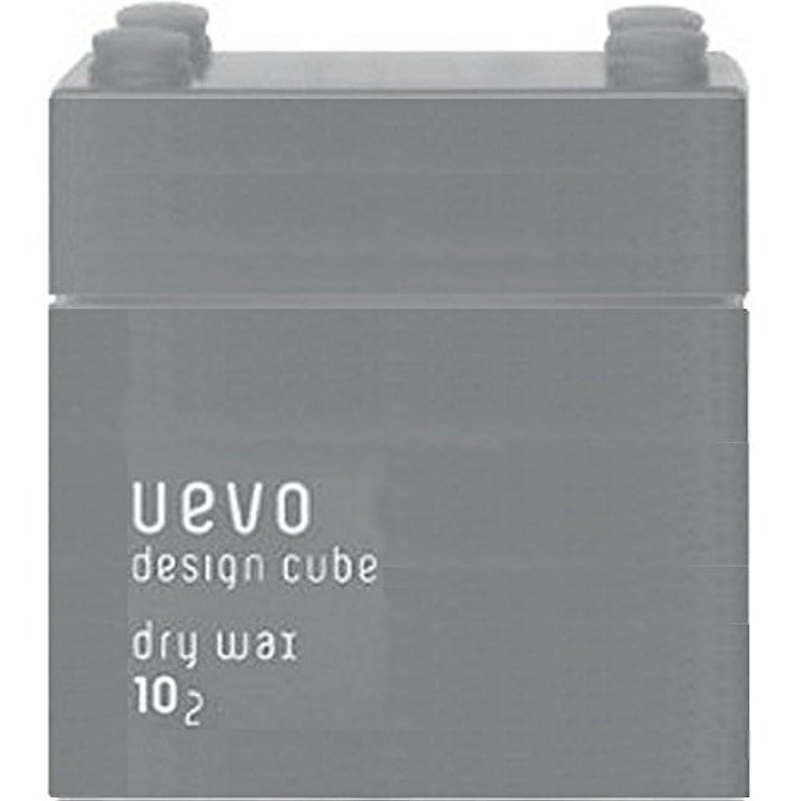 土ウール受益者デミ?ウェーボ デザインキューブ ドライワックス 80g(並行輸入品)