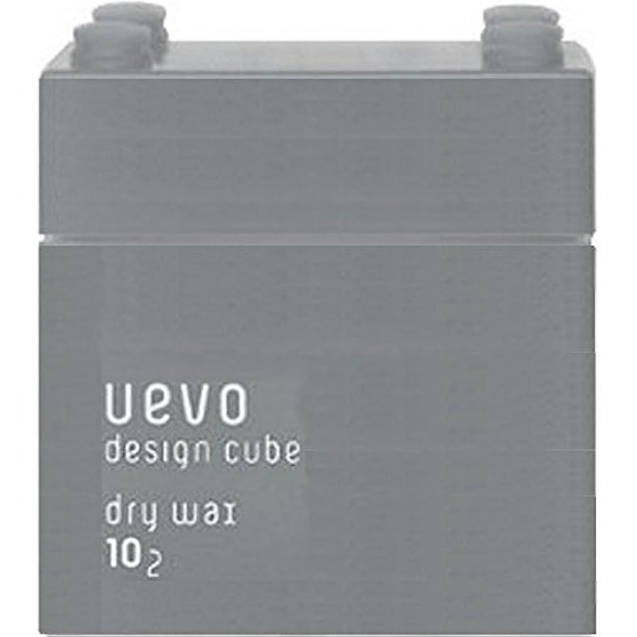ベジタリアン一過性前提条件デミ?ウェーボ デザインキューブ ドライワックス 80g(並行輸入品)