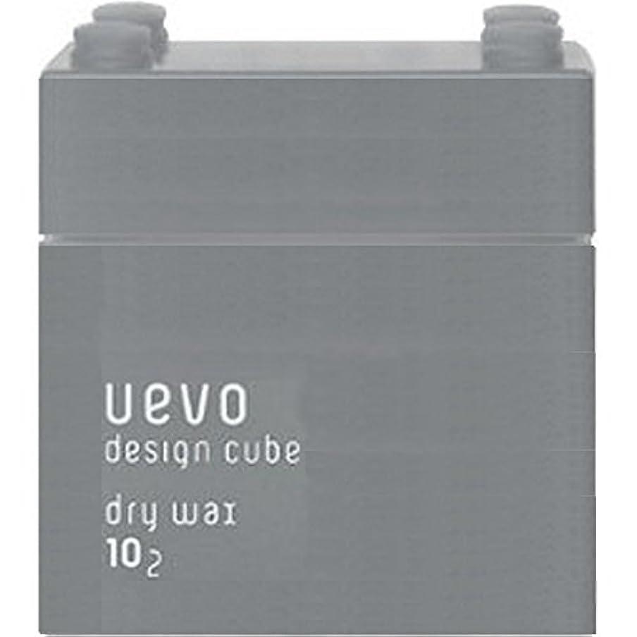 マイクロ肺許容できるデミ?ウェーボ デザインキューブ ドライワックス 80g(並行輸入品)