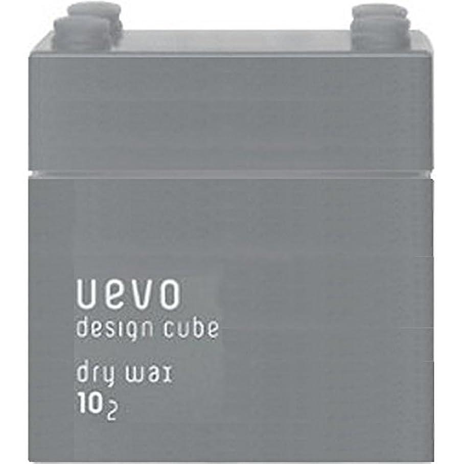 献身検出器ブランデーデミ?ウェーボ デザインキューブ ドライワックス 80g(並行輸入品)