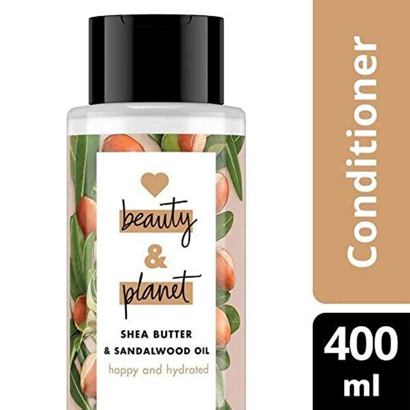できれば慈悲審判[Love Beauty and Planet ] 美しさと地球の幸せ&水和コンディショナーを愛し - Love Beauty And Planet Happy & Hydrated Conditioner [並行輸入品]