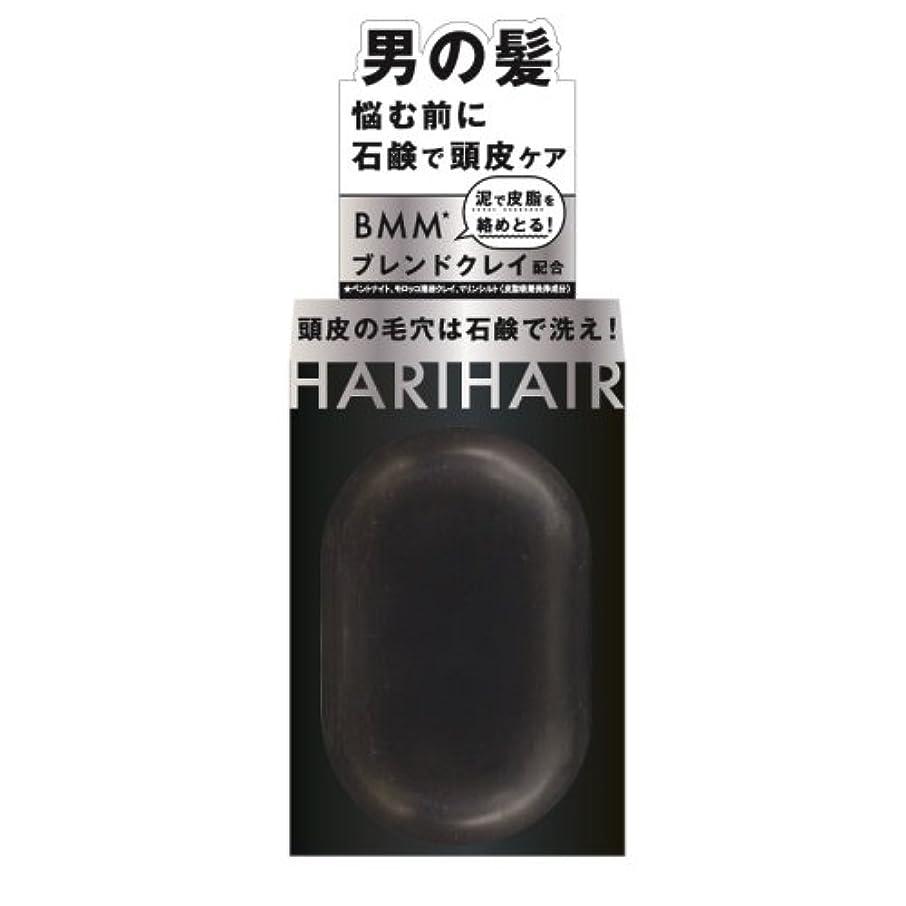 破産部族薄暗いペリカン石鹸 ハリヘア 固形シャンプー 100g