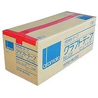 オカモト No.228 クラフトテープ[ピュアカラー] 赤 50巻 (1箱)