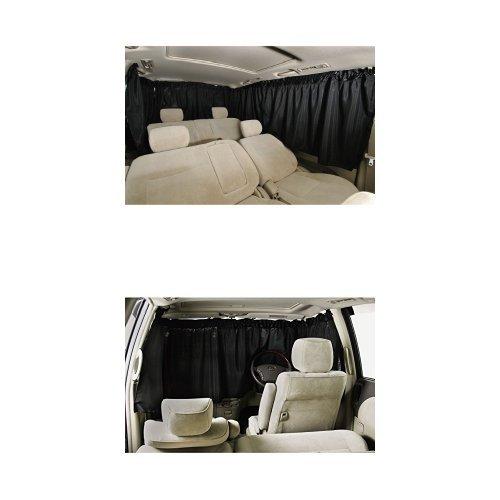 BONFORM ( ボンフォーム ) 車用カーテン 車中泊 シャットカーテン リア5点 ブラック 7901-04BK + フロント3...