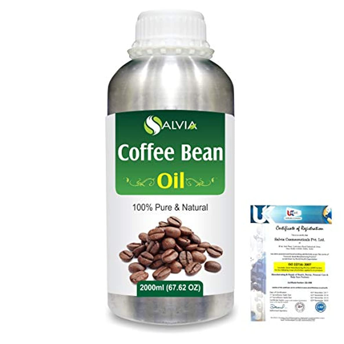 穿孔する書く観察するCoffee Bean (Coffea arabica)100% Natural Pure Carrier Oil 2000ml/67 fl.oz.