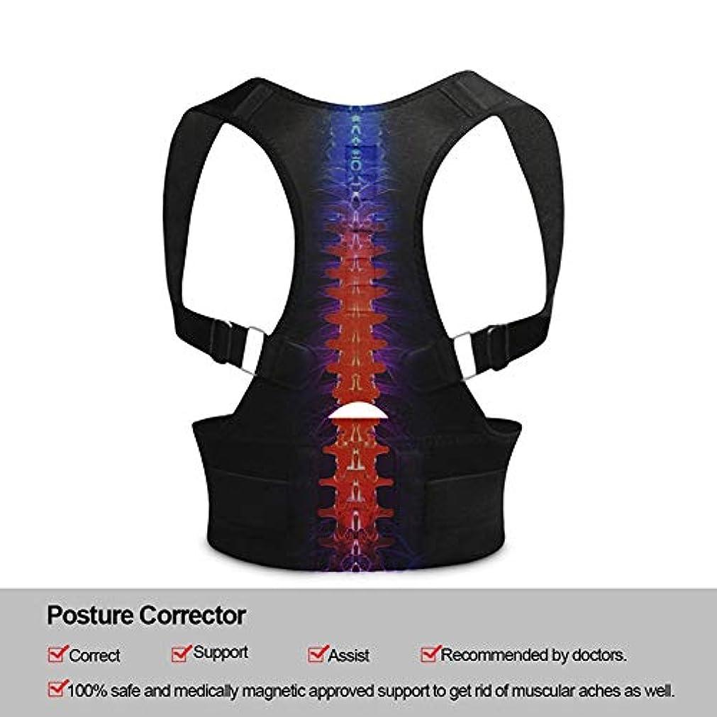 選ぶプラグアイロニー姿勢矯正装具脊椎支持姿勢ブレース用男性女性背中の肩と首の痛みを軽減する姿勢トレーナー (Size : Black-L)