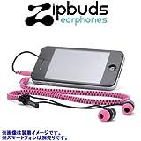 センチュリー Zipbuds ジップバズ ジッパー式イヤホン ブラック&ピンク CT-REBKPN