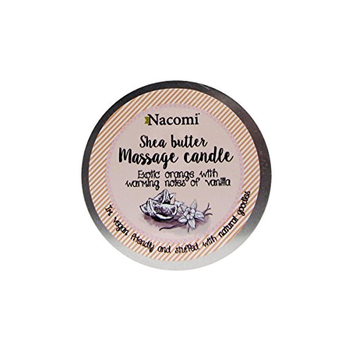 スキャン大陸再現するNacomi Shea Butter Massage Candle Exotic Orange With Warming Notes Of Vanilla 150g [並行輸入品]