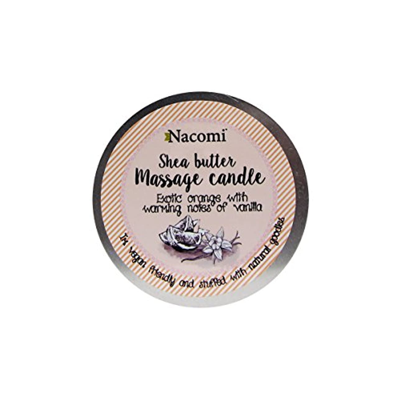 Nacomi Shea Butter Massage Candle Exotic Orange With Warming Notes Of Vanilla 150g [並行輸入品]