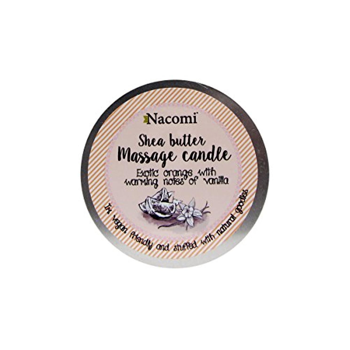 特徴づけるビジョン縞模様のNacomi Shea Butter Massage Candle Exotic Orange With Warming Notes Of Vanilla 150g [並行輸入品]