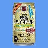 タカラ 焼酎ハイボール 強烈塩レモンサイダー割り350mlケース(24本入り) ≪夏限定≫