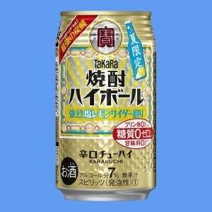 「焼酎ハイボール 強烈サイダー割り」4