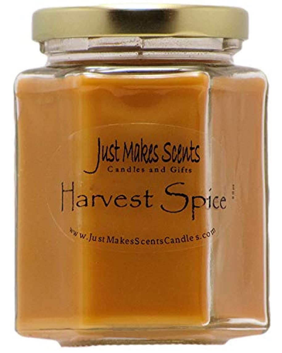 食料品店刻む側溝harvestspiceparent Single C05209HPSM