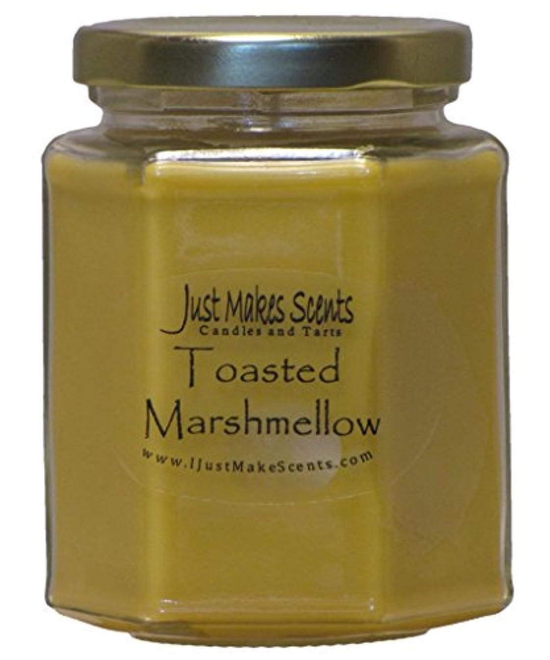 ポーター嫌なプーノToasted Marshmallow香りつきBlended Soy Candle by Just Makes Scents