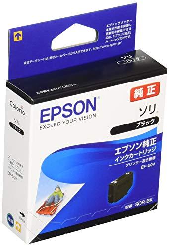 エプソン (EPSON) 純正インクカートリッジ SOR-BK ブラック