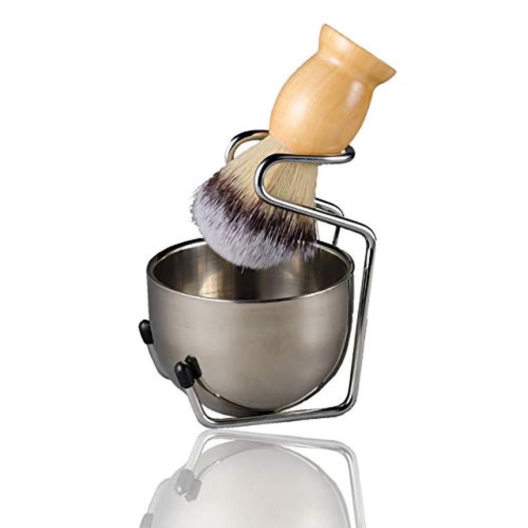 うまくやる()午後アグネスグレイフェリモア シェービングブラシセット 髭剃り クレンジング 洗顔 アナグマ毛 石鹸皿 ブラシスタンド