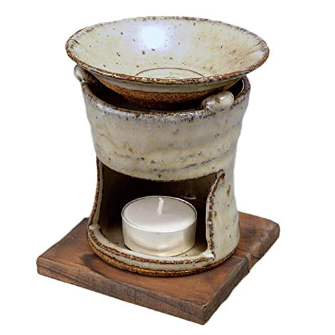 画像気取らないフィルタ手造り 茶香炉/茶香炉 伊良保/アロマ 癒やし リラックス インテリア 間接照明