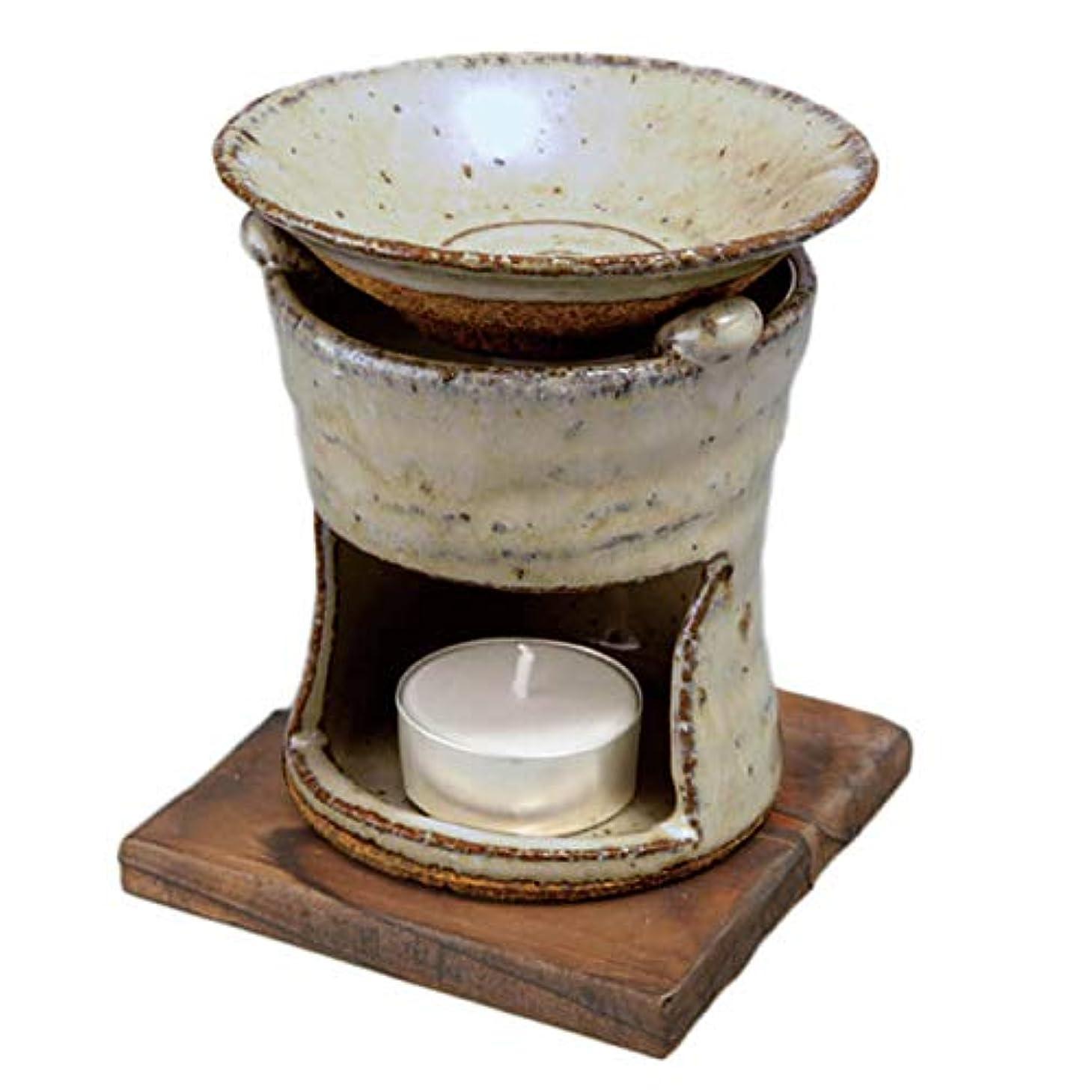吸うインディカアヒル手造り 茶香炉/茶香炉 伊良保/アロマ 癒やし リラックス インテリア 間接照明