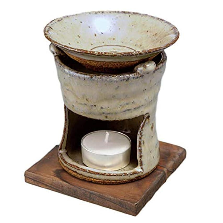 項目始めるリスク手造り 茶香炉/茶香炉 伊良保/アロマ 癒やし リラックス インテリア 間接照明