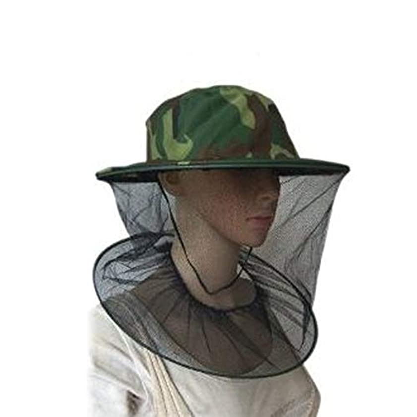 それに応じてスキャンウガンダ蚊 ハチ 虫除け帽子 ガーデニング アウト