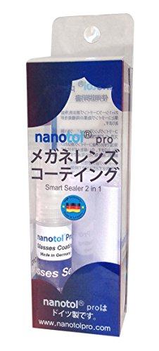 【傷や汚れから保護するメガネレンズコーティング・簡単洗浄】nanotol Pro(ナノトールプロ) メガネ レンズ...