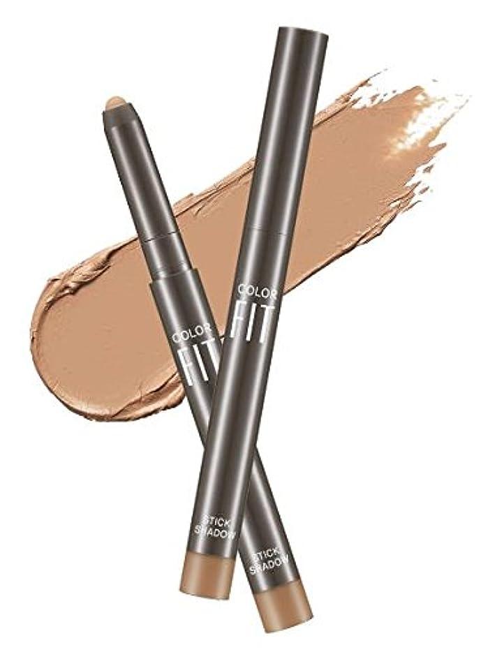 一過性ビジョン適応する#Coconut Coffee ミシャ カラーピットスティックシャドウ MISSHA Color Fit Stick Shadow [並行輸入品]