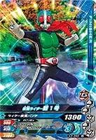 ガンバライジング/バッチリカイガン3弾/K3-049 仮面ライダー新1号 N