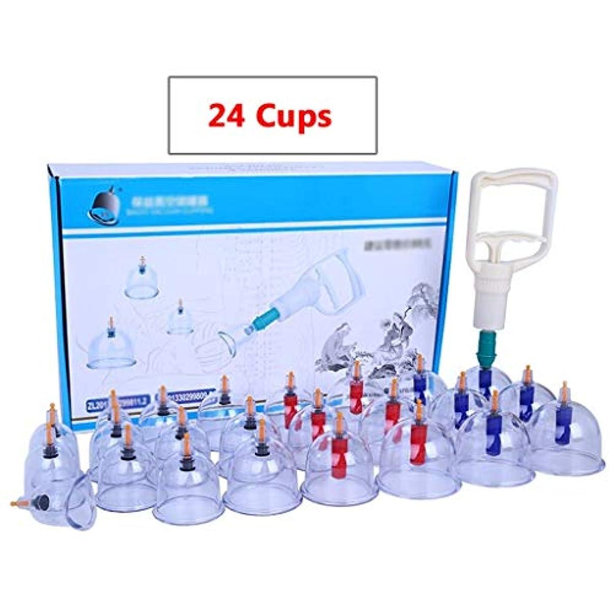 杖ピボット無駄真空カッピングキット、24カップ、ホームサクションカッピングセラピー、手動透明カッピング、中華カッピング (色 : 24 Cups)