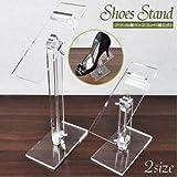 【Mサイズ5個】アクリル製靴スタンド パンプス・シューズディスプレー組み立て式