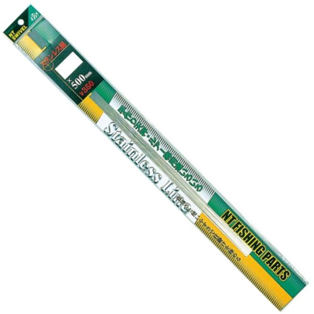 好意夕暮れ基礎NTスイベル(N.T.SWIVEL) ステンレスライン 50cm 0.6mm