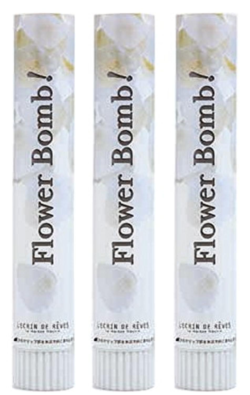 【火薬を使わず花びらが舞い散る花びらのクラッカー】 フラワーボンブ ホワイトタイプ 3本セット