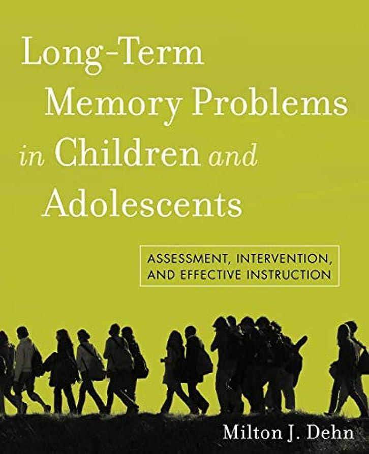 サーカス裸雑品Long-Term Memory Problems in Children and Adolescents