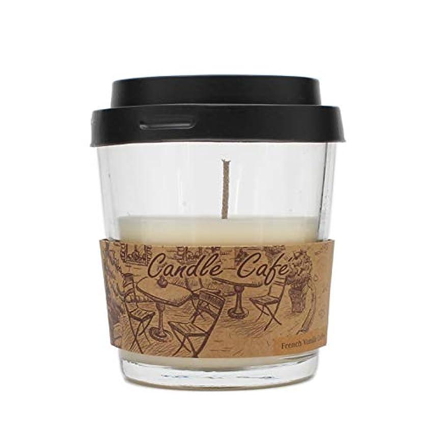 赤バイソンフルートコーヒーカップCandle Glass Jar Scented Candle ベージュ