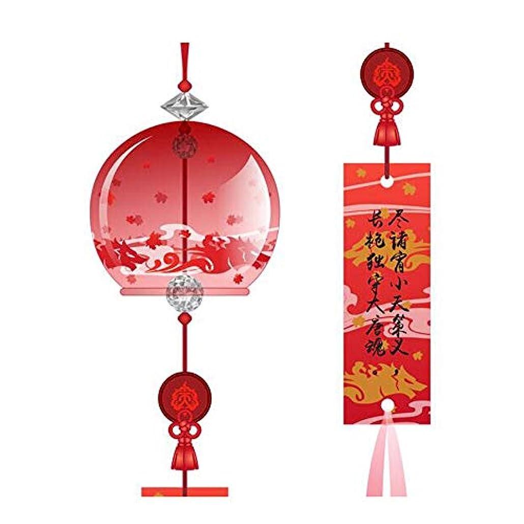 発疹考案する制約Hongyuantongxun 風チャイム、クリスタルクリアガラスの風チャイム、グリーン、全身について31センチメートル,、装飾品ペンダント (Color : Red-A)