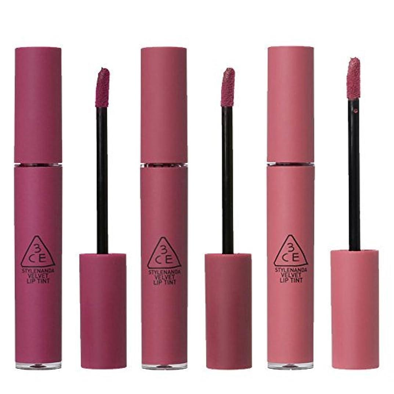 構築する社会科近代化する[3ce] ベルベットリップティント 新カラー 海外直送品 Velvet Lip Tint (Know better) [並行輸入品]