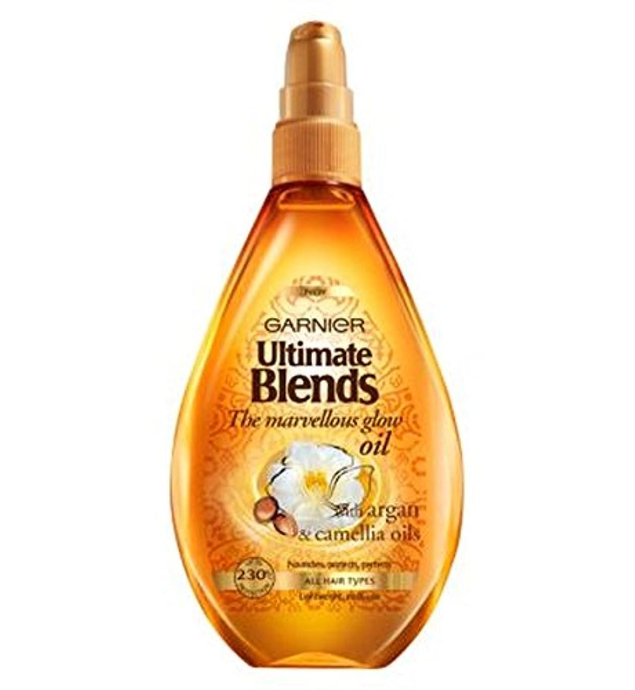トランスミッション最小化する丁寧ガルニエ究極は素晴らしいグローオイル150ミリリットルをブレンド (Garnier) (x2) - Garnier Ultimate Blends Marvellous Glow Oil 150ml (Pack of 2...