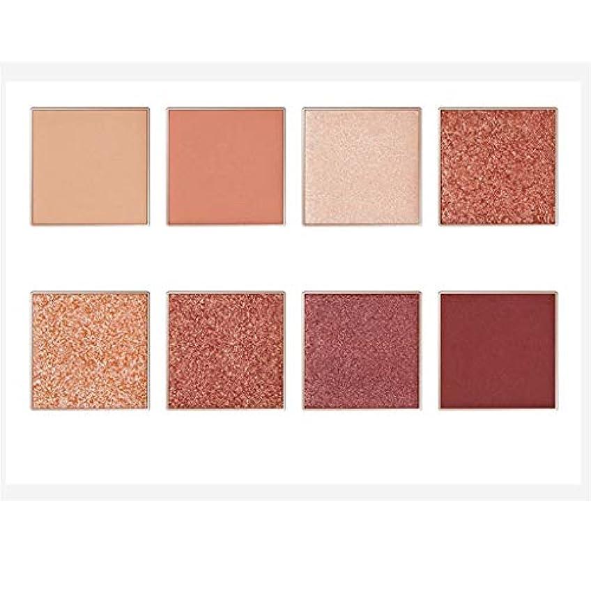 ぼろ地殻麦芽EX-YUE 8色 アイシャドウ メイクアップ アイシャドウパレット アイシャドウメイク ピンク オレンジ レッド (03#)