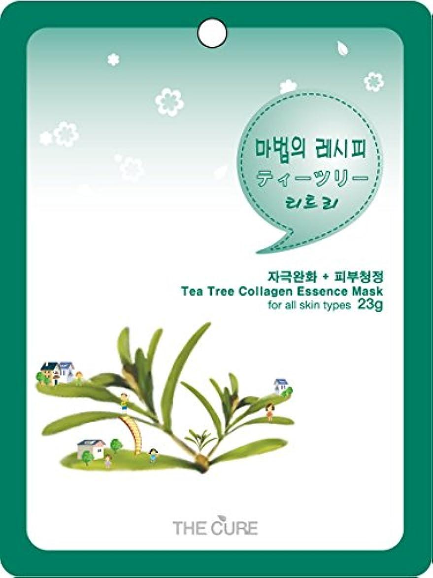 ティーツリー コラーゲン エッセンス マスク THE CURE シート パック 100枚セット 韓国 コスメ 乾燥肌 オイリー肌 混合肌