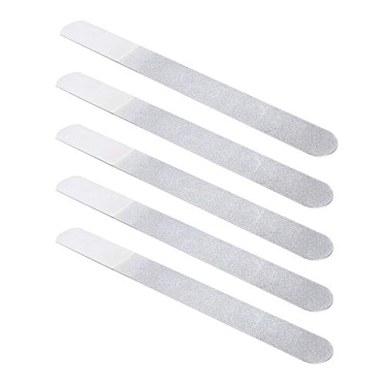 経験バラ色できる5本 ネイルファイル ステンレス鋼 両面デザイン ネイルバッファー ネイル道具