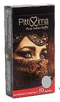 Pittissima Pure India Nespresso ネスプレッソ用 イタリア製 苦味強味:8 インド産コーヒー豆使用